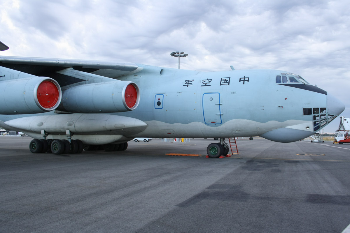 20541 Ilyushin IL-76MD (MSN 0083486570) of the Peoples Liberation Army Air Force (PLAAF), 13th Transport Division, 39th Air Regiment, Dangyang, China, at Perth Airport - Mon 24 March 2014. Photo © Wilson