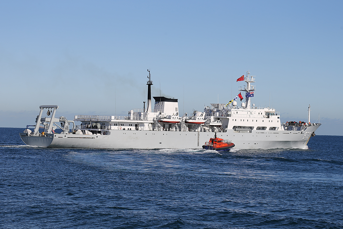 Chines PLA-Navy ship Zhu Kezhen (872) leaving Fremantle Harbour at 10:13 am Saturday 14 June 2014