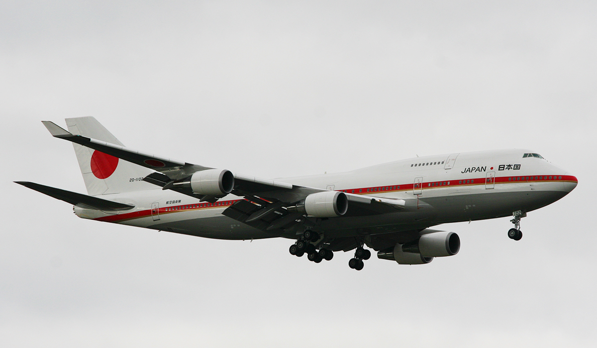 20-1102 Boeing 747-47C (MSN 24731) of Japan Air Self Defence Force at Perth Airport – 9 July 2014