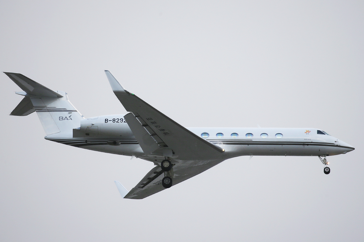 B-8292 Gulfstream GV-SP (G550) (MSN 5422) of Business Aviation Asia at Perth airport – 8 August 2015.